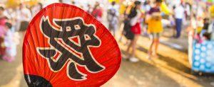 【納涼祭・夏祭り】社内パーティーで定番化したい!おすすめ企画10選を大公開!